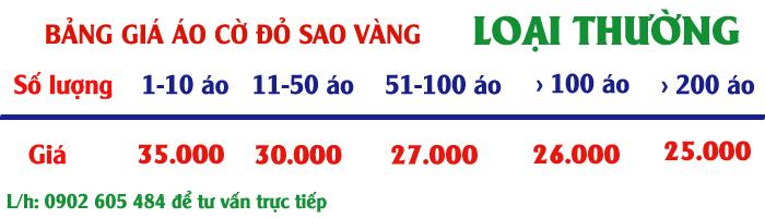 bang-gia-ao-co-do-sao-vang-HANG-gia-re